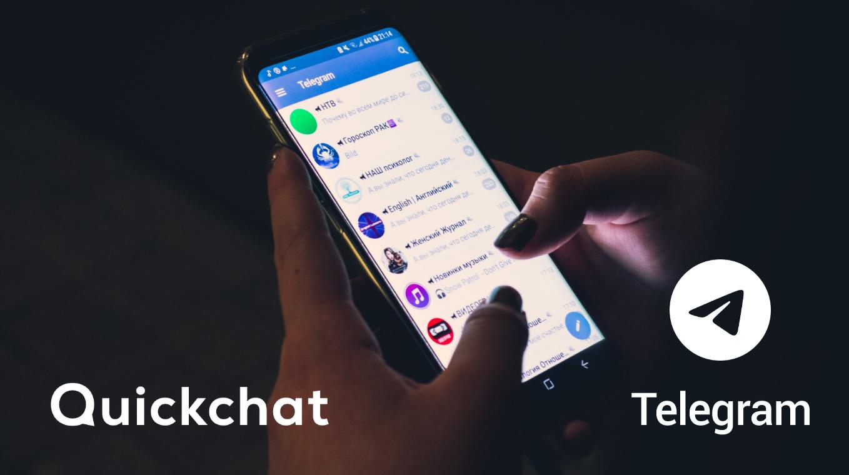 GPT-3 chat bot - via Telegram